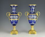 Stunning19c Pair Russian Or French Cobalt Cut To Clear Crystal Vases Gilt Bronze