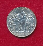 Prussia Germany 1913 2 Mark Silver Coin Lightly Circulated Free Shipping