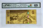 Pmg69 2019 Ngc 1g Shanghai 5th Annive 2014-2019 Gold Note ,macaoand039s Return 20th