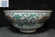 Rare Antique Chinese Doucai Hand Painting Porcelain Bowl Marked Jiaqing