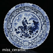17.7 Antique Yuan Dynasty Porcelain Blue White Peony Character Story Lace Plate