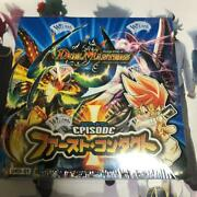 Duel Masters Out-of-print Box First Contact
