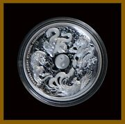 Tuvalu 1 Dollar Silver Coin, 2016 Chinese Ancient Mythical Creatures