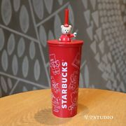 New Starbucks 2020 China Red Cute Bear Topper 20oz Stainless Steel Cup Tumbler