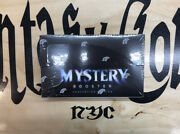 Mtg Mystery Booster Convention Edition Sealed Box Released 8/20/21