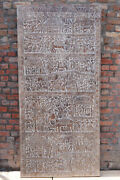 Vintage Reclaimed Wood Tribal Relief Carved Wall Art Village Story Carving Panel