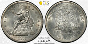1875-s Trade Silver Dollar T1 Pcgs Ms 61 Chopmarked Obverse 1 Reverse 1 Rare