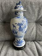 A Lovely Chinese 19thc Blue And White Figural Pattern Balustrade Vase - Large