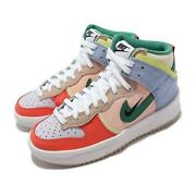 Nike Wmns Dunk High Up Rebel Cashmere Coral Multi Women Casual Shoes Dh3718-700