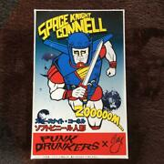Limited New Punk Drunkers Space Night Cornell Soft Vinyl Doll Blue From Japan M