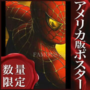 Movie Posters Spider-man Goods Tobey Maguire /marvel American Comic Interior Art