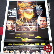 Movie Posters Tower Ring Inferno Steve Mcqueen Interior Art Fashionable By Frame