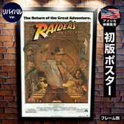 Movie Posters Raiders Lost Arc Holy Chest By Frame Indiana Jones Goods /design