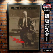 Movie Posters The Secret Service By Frame Fashionable Big Interior Art Clint
