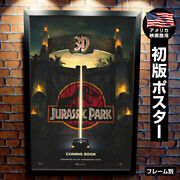 Movie Posters Jurassic Park 3d Goods By Frame /design Fashionable /adv- Double