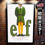 Movie Posters Elf Came From Santa's Country. Goods By Frame Will Ferrell /design