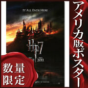 Movie Posters Harry Potter And The Deathly Hallows Part1 Daniel Radcliffe