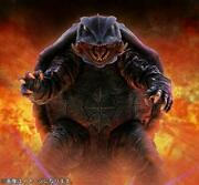 Real Master Collection Plus Gamera 1995 Poster Image Ver. Boy Rick Limited