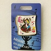 Disney Cast Exclusive Alice In Wonderland Music To My Ears Pin Le 800