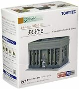 Tomytec Bank B Community Bank And Trust 1/150 N Scale Building 035-2 257899 New
