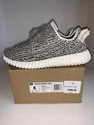 Yeezy Boost 350 Turtle Dove Og Brand New Ds 100 Authentic Aq4832 Size 8 Rare