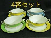 Noritake Good Condition Old Art Deco Soup Cup Amp Saucer 4 Customers No.345