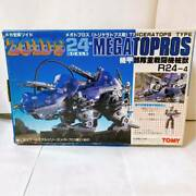 Tommy Zoids Megatopros Lttriceratops Typegt Armored Unit Heavy Combat Machine