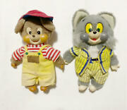 Masdaya Tom And Jerry Plush Toy Set Of 2 Old Vintage Items 20cm Character Goods