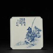 10 China Antique Republican Dynasty Porcelain Mark Blue White Character Plate