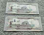 100000 Iqd Iraqi Dinar 2 X 50000 Note In Excellent Condition