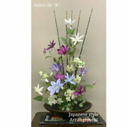 Shinraku Ware Japanese-style Arrangement Of Clematis And Toxa 39 Shops Artistic