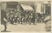 Pc Egypt, Exelsior Dairy, Jamil Cossery, Vintage Real Photo Postcard B29683