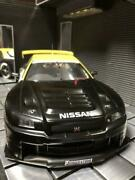Autoart Scale Size 1/18 Skyline Gt-r34 Test Car Super Rare With Box From Japan