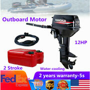 Hangkai 2-stroke 12hp Outboard Motor Fishing Boat Engine With Cdi Water Cooling