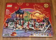 Lego Spring Lantern Festival 80107 Collectible Lunar New Year Toy New Sealed