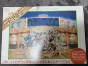 Discontinued Disney Jigsaw Puzzle