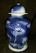 Unusual Dragon Temple Jar Chinese Flow Blue And White 18.5 Decorator Piece