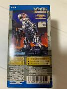 New Unopened Zoids Geki Rare Trading Collection Light Card