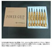 Mikisho Power Grip Carving Tool 7pcs Set 800077 Japan F/s New W/tracking