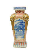 Late Edo Period Around The 19th Century With Wooden Box Faultlessness Porcelain