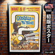 Movie Posters Mothra Vs. Godzilla Goods By Frame Fashionable Design The Thing