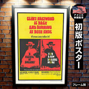 Movie Posters Wilderness Bouncer Gunman In The Sunset Goods By Frame Clint
