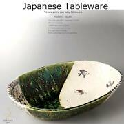 Japanese Tableware Healthy Salad Oribe Iron Picture Elliptical Bowl 36.7 24.2