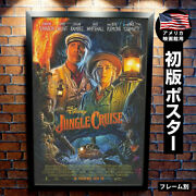 Jungle Cruise Disney Movie Posters By Frame Slightly Smaller Than B1 Fashionable