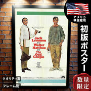 Funny Two People Jack Lemon Movie Posters By Frame Fashionable Interior Art Big