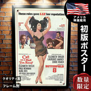 Hot Tin Roof Cat Elizabeth Taylor Movie Posters By Frame Fashionable Interior