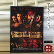 Movie Posters Pirates Of The Caribbean Cursed Goods Jack Sparrow /interior Art