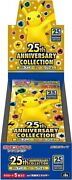 Pokemon Card Sword And Shield Expansion Pack 25th Anniversary Collection Psl X 10