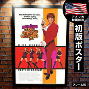Austin Powers Deluxe Microphone Myers Goods Movie Posters By Frame Fashionable