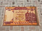 Beautiful Hand Made Afghanistan One Thousand Karzai Currency Wall Hanging Carpet